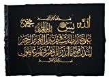 Surah Yasin Title Velvet Fabric Poster Embroided Islamic Art Al-Quran Koran Arabic Calligraphy - No Frame