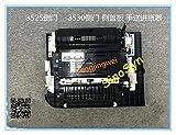 Printer Parts RM1-4957 for HP Color Laserjet CP3525 / CM3530 Right Door Assembly (Duplex Models) Original
