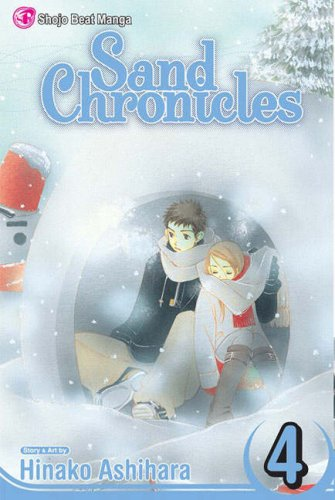 Download Sand Chronicles, Vol. 4 ebook