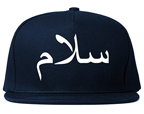Arabic Peace Salam Snapback Hat Cap Navy - Next Shipping Day Means