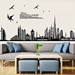 Removable DIY Wall Sticker City Silhouette Buildings Art Decals Mural DIY Wallpaper for Room Decal Home Decoration 60 * 90cm