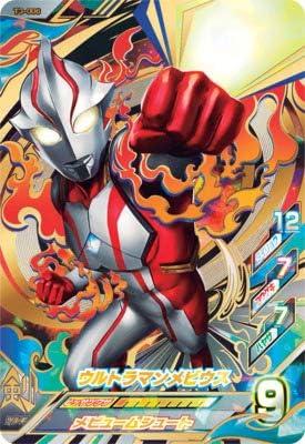 ウルトラマンフュージョンファイト! T3-006 ウルトラマンメビウス UR