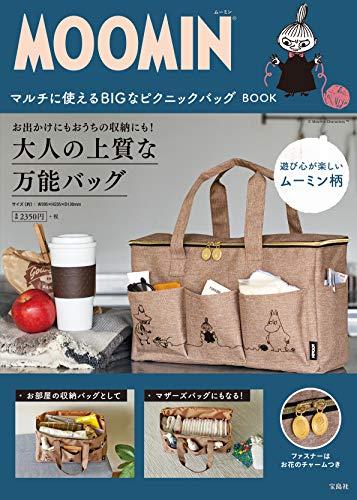 MOOMIN BIG PICNIC BAG BOOK 画像 A