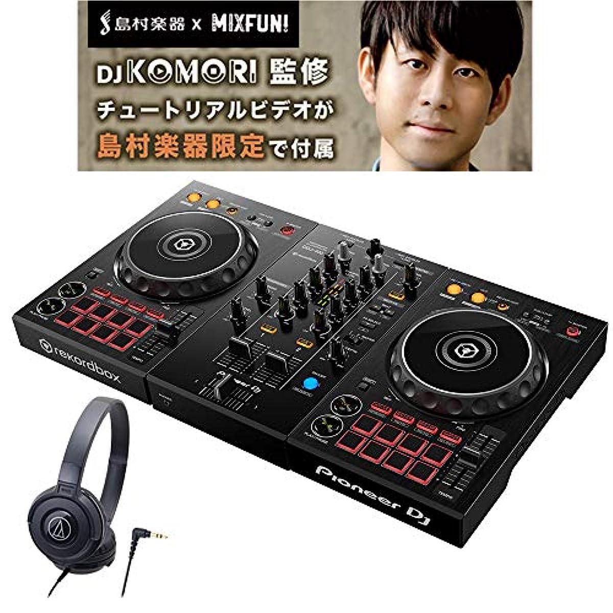 [해외] PIONEER DDJ-400 디지탈 DJ초심자 세트LITE 블랙 [본체+REKORDBOX DJ+AUDIO-TECHNICA 헤드폰] 파이오니아