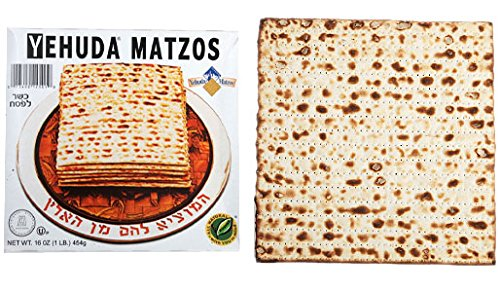 Yehuda Matzos! Kosher For Passover, 14 Matzos of 33g (Total Of 454g, - Bread Jewish