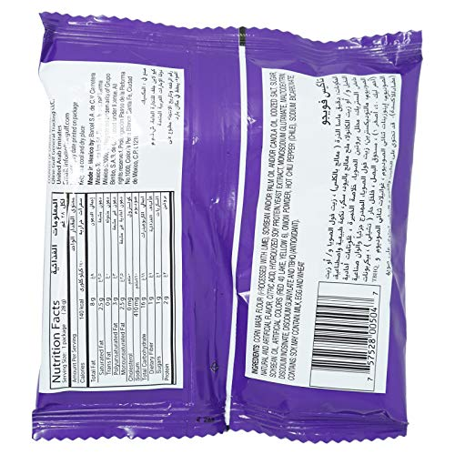 8178799ea Takis Chips Fuego Papper Lime - 28 gm: Amazon.ae