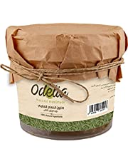 Odelia Moroccan Bath Soap with Original Olive Oil - 250 gm