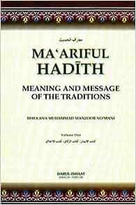 Hadith ebook maariful