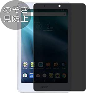"Synvy Privacy Screen Protector Film for ACER A1-860 Iconia Tab 8 8"" Anti Spy Protective Protectors [Not Tempered Glass]"