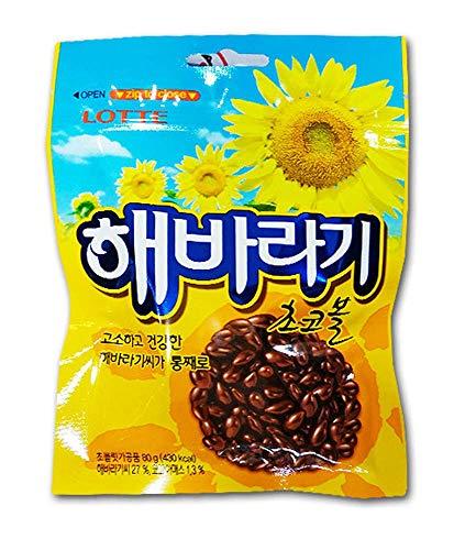 Healthy Chocolate, Coated Sunflower Seed, Yummy Healthy Snack Chocoball (Sunflower Chocoball 2.82oz) ()