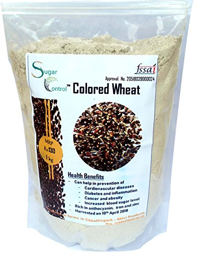 Nutritional Purple Wheat Atta (1.9 Kg)