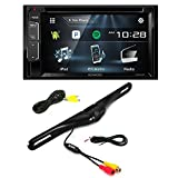 Kenwood DDX24BT Double DIN Bluetooth Stereo with 6.2 inch Wide VGA Color LCD