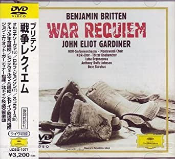 Amazon.co.jp | 戦争レクイエム ...