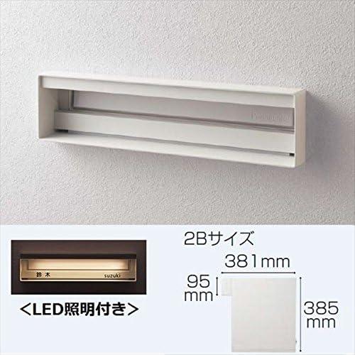 パナソニック ユニサス 口金タイプ 2Bサイズ CTBR7822WS ワンロック錠 表札スペース・LED照明付 『郵便ポスト』 漆喰ホワイト