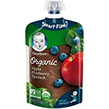Gerber Organic 2nd Foods Baby Food, Apples, Blueberries & Spinach, 3.5 oz Pouch, 12 count