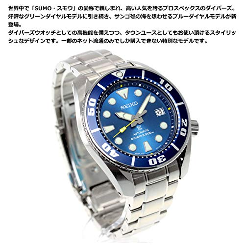 f763b453e3 Amazon | [セイコー]SEIKO プロスペックス PROSPEX 流通限定モデル ダイバースキューバ メカニカル 自動巻き 腕時計 メンズ  スモウ SUMO SBDC069 | 国内メーカー ...