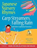 Japanese Nursery Rhymes, Danielle Wright, 4805311886