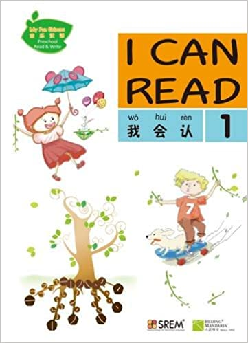 My Fun Chinese (MFC) I Can Read 1 (English and Chinese Edition ...
