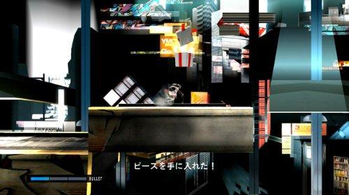 Ps3 Short Peace : Ranko Tsukigime's Longest Day Uk Import