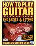How to Play Guitar, Guitar Player Magazine Editors, 0879306610