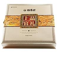 稻香村 上品官礼中秋月饼礼盒880g(gift box)
