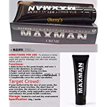 Maxman Penis Enlargement Essential Oil max man penis enlarge Growth Sex Delay Penis Care Extender Enhancers Cock Cream