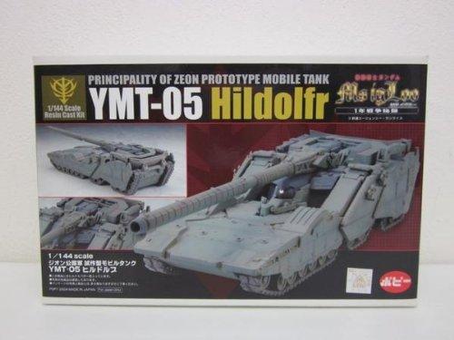 1/144 ジオン公国軍 試作型モビルタンク YMT-05 ヒルドルブ 「機動戦士ガンダム MS IGLOO 1年戦争秘録」 ガレージキット