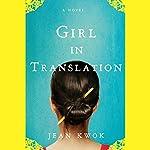 Girl in Translation | Jean Kwok