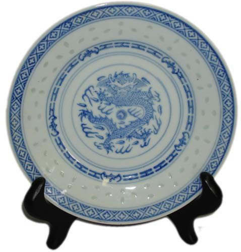 Reorient Chinese Dragon Blue and White Rice Pattern - 7 Porcelain Plate (Chinese Dragon Blue And White Rice Pattern)