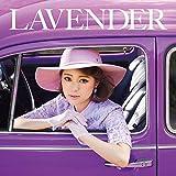 Lavender (通常版)