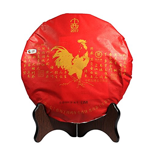 Pu-erh Tea 2017 Chinese Tea Rooster Gift Box Zodiac commemorative cake Pu-erh Tea 888g/Set Tea 普洱茶 2017年中茶 鸡年礼盒生肖纪念饼 普洱生茶 888克/套 茶叶 puerh tea puer tea by 中茶