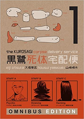 Book Two Omnibus The Kurosagi Corpse Delivery Service