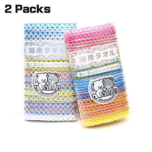 Exfoliating Cloth For Face - 7