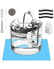 HAPUP Cat Fountain Cat Water Fountain 61OZ/1.8L Automatic Quiet Pet Fountain with 3 Filters 1 USB Pump 1 Cleaning Brush Kit 1 Silicone Food Mat 1 USB Adapter for Cats Puppy Indoor