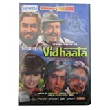 India Movies Hindi | Vidhaata by Dilip Kumar
