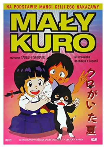 Kuro ga ita natsu [DVD] (IMPORT) (No English version)