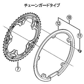 Shimano Y-1HD98050 - Aro protector para rueda dentada de bicicleta modelo FC-S500, incluye 5 tornillos de fijación,color negro: Amazon.es: Deportes y aire ...