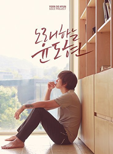 Do Yoon Hyun - Yoon Do Hyun\'s Singing (Asia - Import)