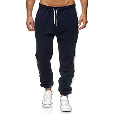 Ohbiger Men's Casual Jogger Sweatpants Basic Marled Jogger Pant Elastic Waist at Men's Clothing store
