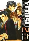 Yebisu Celebrities Vol.2 par Fuwa