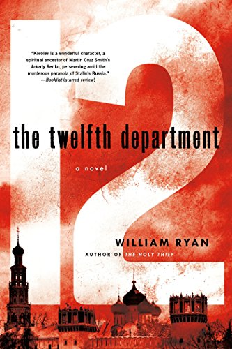 The Twelfth Department: A Novel (Captain Alexei Korolev Novels Book 3)