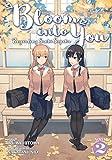 Bloom Into You (Light Novel): Regarding Saeki