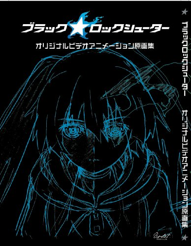 Black Rock Shooter OVA Original Illustrations Art Book