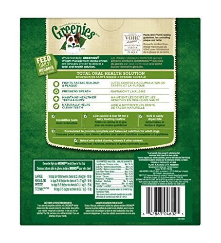 GREENIES-Weight-Management-Dental-Regular-Dog-Treats-Treat-TUB-PAK-Package-27-oz-27-Treats