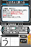 Taitsu-Kun: Joushi ga Ikari ni Kuisawayaka Manners [Japan Import]
