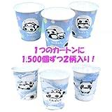 BSA Sakurai Paper Cup Tarepanda 5 Ounces 3000 Count
