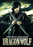 Dragon Wolf [DVD] [Import]