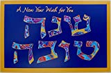 "A New Year Wish for You - Jewish Rosh Hashanah Greeting Card ""Hoping You'll Find Good Things Awaiting You / Best By Far"" Shanah Tovah שנה טובה"