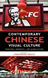 Contemporary Chinese Visual Culture, Christopher Crouch, 1604977213