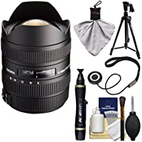Sigma 8-16mm f/4.5-5.6 DC HSM Ultra-Wide Zoom Lens with Tripod + Cleaning Kit for Nikon Digital SLR Cameras